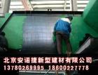西宁中温乙烯基玻璃鳞片胶泥批发价
