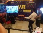 超凡未来VR加盟费多少 主题影咖VR游乐馆加盟费