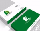 logo、VI、画册、宣传单设计等,品质优价格优惠