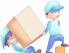 大型面包车 专业中小型搬家 回收家具家电