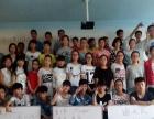 伏羲教育7.26第二期开课欢迎同学踊跃报名