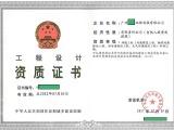 广州环保工程施工专业承包资质代办广东省环保资质代办