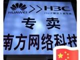 網絡監控 無線覆蓋 綜合布線 銳捷華為華三代理