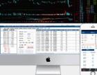股票配资系统开发公司