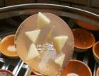 正宗水晶钵仔糕加盟/配方技术/热卖小吃