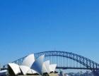 澳大利亚独立技术移民