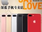 广州海珠区苹果手机店 分期付款苹果6splus 0首付