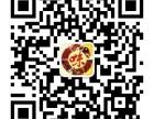 重庆特色火锅加盟 重庆特色火锅加盟项目低成本