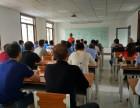青岛市南高低压电工操作证 电工作业培训 上岗证书培训