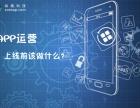 武汉 手机应用,微信小程序,棋牌游开发
