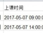 临沂考试通2017年济宁事业单位时政写作押题班