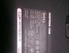 出售戴尔1440,4G内存,512独显,酷睿i2双核