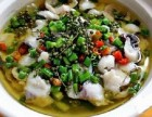 千语酸菜鱼米饭加盟费多少