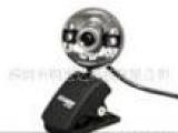卡丁豆摄像头 金属摄像头 电脑摄像头 迷你摄像头 摄像头高清