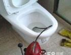 专业管道疏通机械疏通马桶厕所下水道疏通