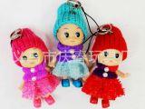 厂家直销 性感娃娃 可爱小丑娃娃 带帽萝莉 女生礼物 欢迎定制