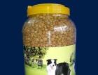 **看的到肉的有机天然狗粮 营养均衡易吸收 适口好