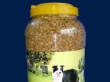 看的到肉的有机天然狗粮 适口性好 营养均衡易吸收