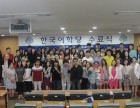 韩国留学热门专业--艺术表演