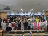 重庆庆熙韩语,专注韩语培训 韩国留学 小班授课 免费试听
