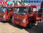 长沙市厂家直销江淮前四后八挖掘机平板拖车 大型挖掘机拖车