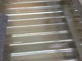供应优质FRP采光板,防腐瓦,艾珀耐特品牌透明瓦,采光罩