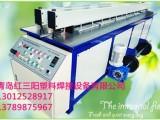 青岛红三阳PP PE塑料板材碰焊机卷圆机接板机焊接机质优价廉