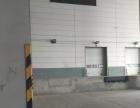 新区锡梅路4500平米仓库出租,高端专业很规范