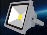 直销 100W防水户外灯室外广告灯泛光灯led投光