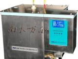 南京南大万和全不锈钢燃烧热测定一体化实验装置