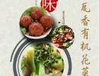黄焖鸡升级版来自云南的特色美食瓦香鸡来了
