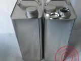 4L铁提手取样桶 留样铁罐 敞口密封包装铁皮罐 各种型号
