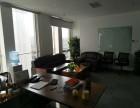 北京国际大厦450平米精装修写字楼优惠出租