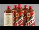 临沂兰山回收茅台酒瓶子礼盒,回收茅台酒