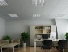 2017全新办公室装修报价,办公室装修设计方案