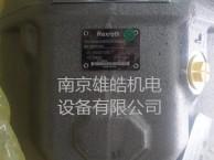 A10VSO140DR/32R-PPB12N00力士乐柱塞泵
