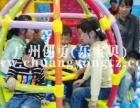乐宝贝儿童乐园加盟 投资金额 20-50万元