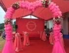 梅州汇星公司承接周边开业庆典婚庆策划等