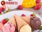 奶茶/鸡翅包饭/小吃技术培训找深圳顶正