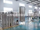 南通真石漆生产设备厂家供应