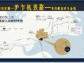 平湖中南君悦府开发商实力以及市场背景介绍!