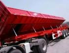 丰都县本地托运货运信息部找回头车,回程车拉货