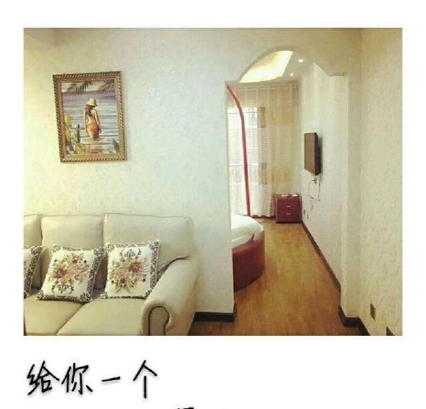 铭瑄公寓式酒店日租服务式公寓