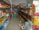 超市出兑二远一