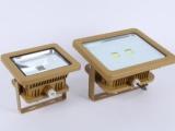 广西矿用LED防爆灯|优质LED防爆灯供应商推荐