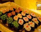 不一样的寿司加盟项目