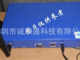 厂家批发远程无线AP 无线AP方案设计【强力推荐】