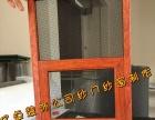 304金钢网纱门纱窗