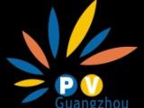 第12届广州国际太阳能光伏展