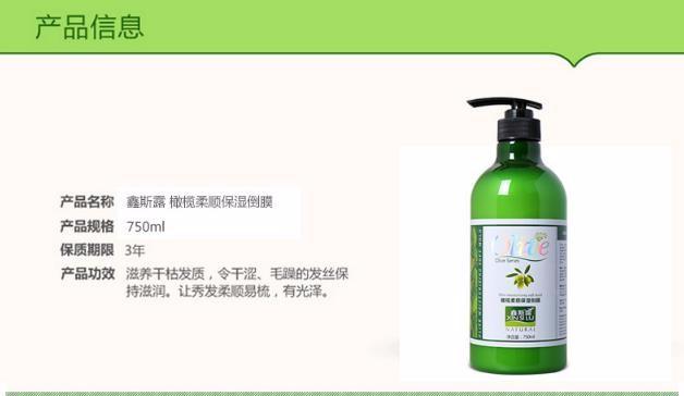 外贸洗发水代加工 英文版洗发水OEM贴牌批发资源